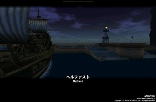 mabinogi_2011_09_28_026.jpg