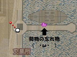 mabinogi_2011_09_28_0301.jpg