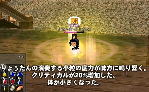 mabinogi_2011_09_29_041.jpg