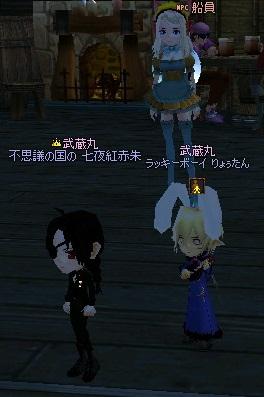 mabinogi_2011_09_29_046.jpg