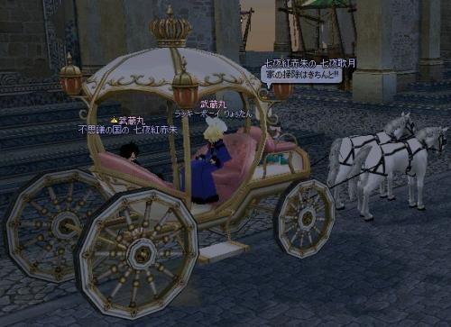 mabinogi_2011_09_29_047.jpg