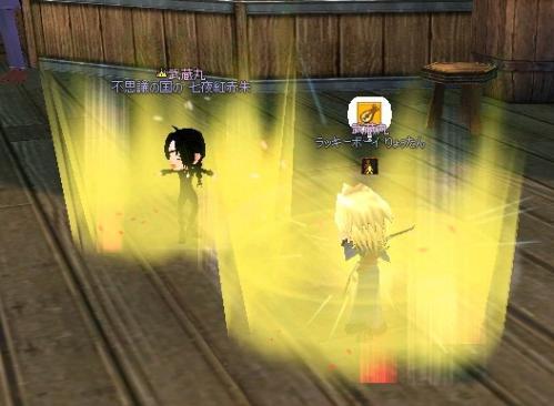 mabinogi_2011_09_29_052.jpg