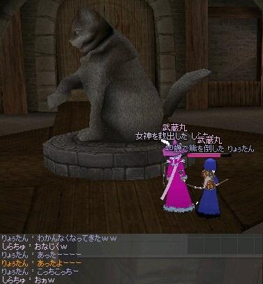 mabinogi_2011_10_16_009.jpg
