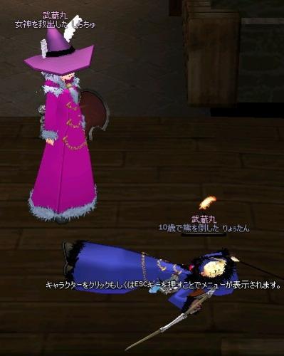 mabinogi_2011_10_16_013.jpg