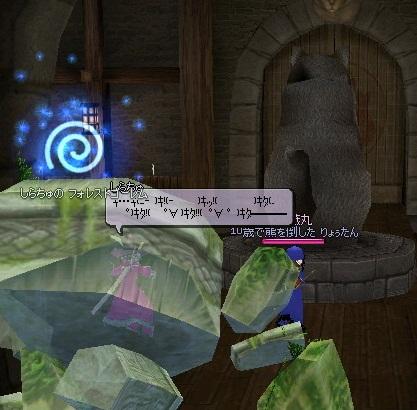 mabinogi_2011_10_16_014.jpg