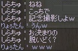 mabinogi_2011_10_16_022.jpg