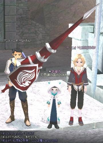 mabinogi_2011_10_24_014.jpg