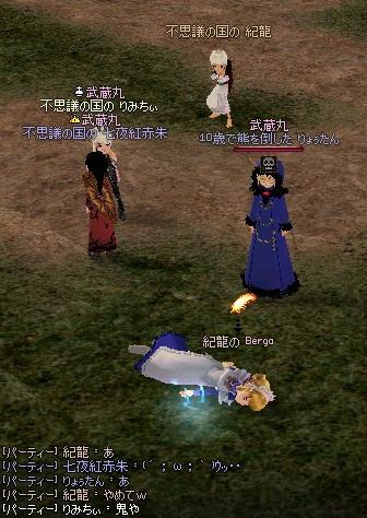 mabinogi_2011_10_25_008.jpg