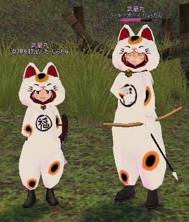 mabinogi_2011_10_30_010.jpg