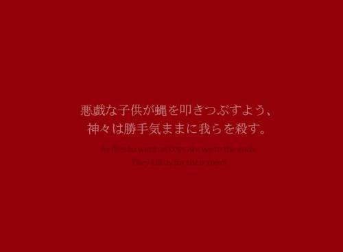 mabinogi_2011_11_06_004.jpg