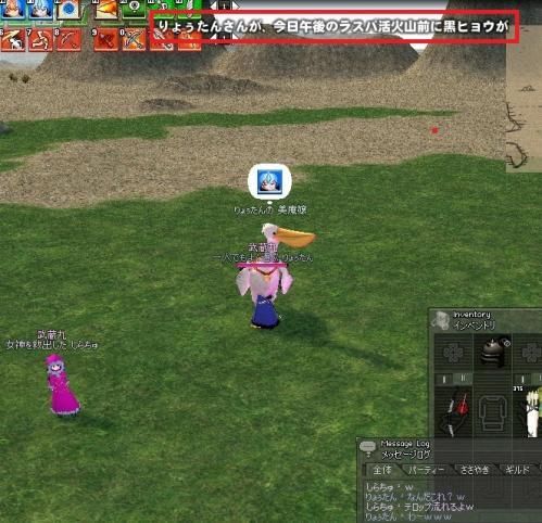 mabinogi_2011_11_07_004.jpg