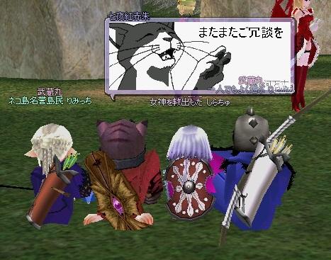 mabinogi_2011_11_07_036.jpg