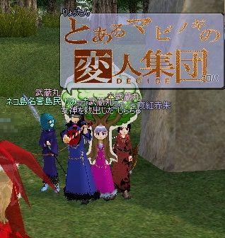 mabinogi_2011_11_07_042.jpg