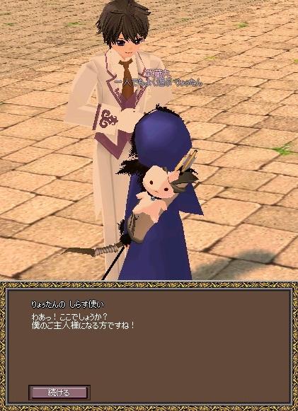 mabinogi_2011_11_10_001.jpg