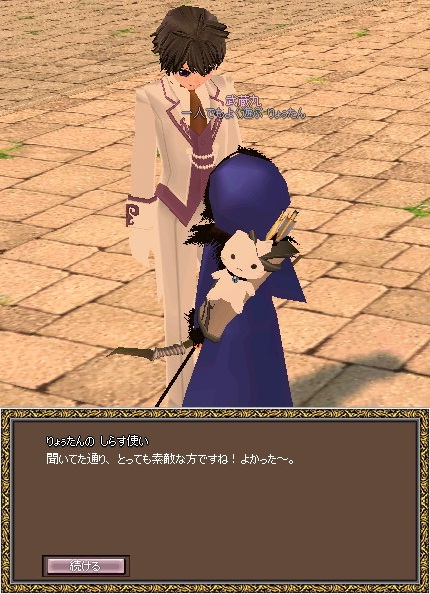 mabinogi_2011_11_10_002.jpg