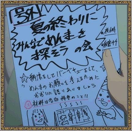 mabinogi_2011_11_16_008.jpg