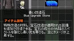 mabinogi_2011_11_17_003.jpg