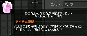 mabinogi_2011_12_04_006.jpg