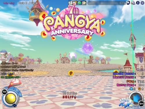 pangya_153.jpg