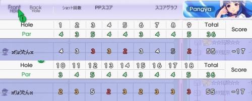 pangya_194.jpg