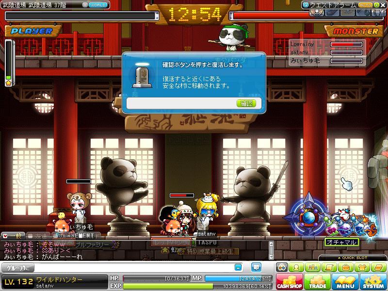 Maple110131_142333.jpg