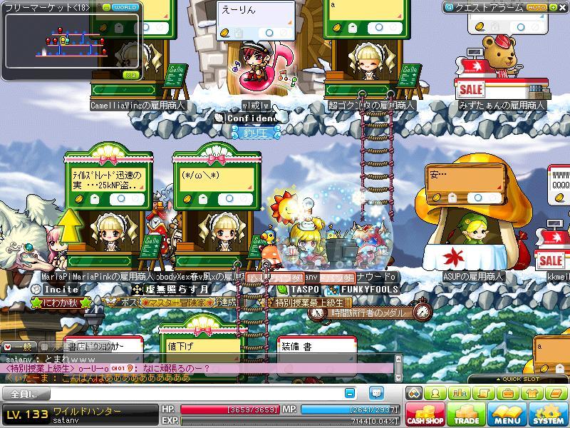 Maple110201_000324.jpg