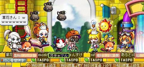 Maple110203_011003.jpg