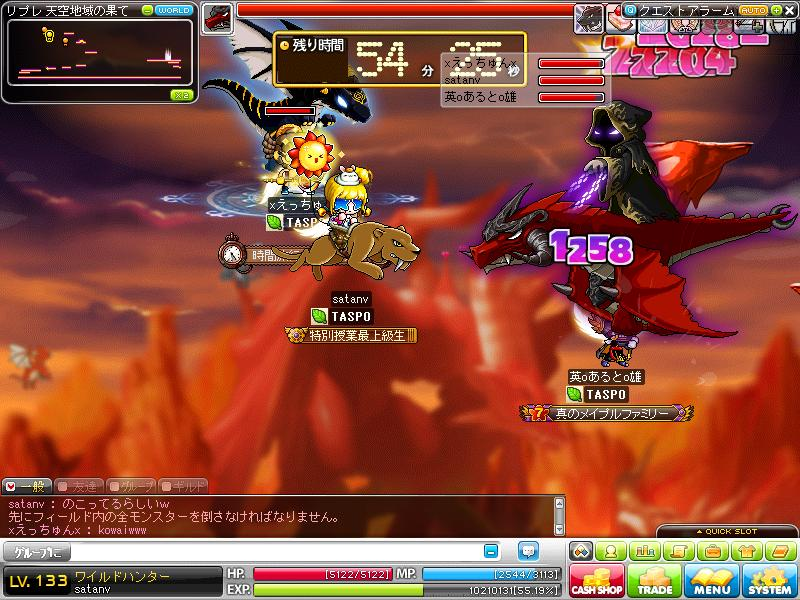 Maple110203_172646.jpg