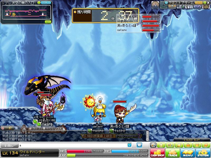 Maple110205_001711.jpg
