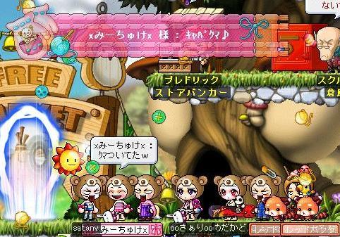 Maple110209_013135.jpg