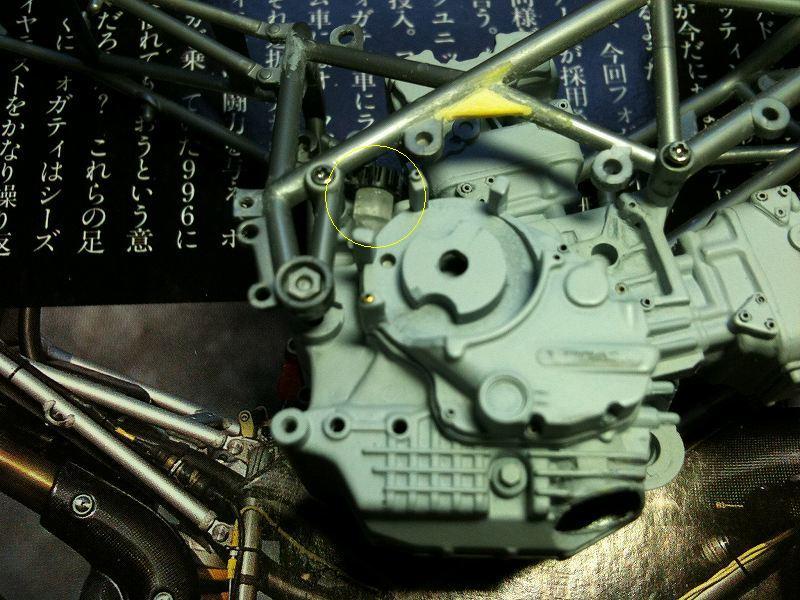 916リザーブタンク 002DUCATI