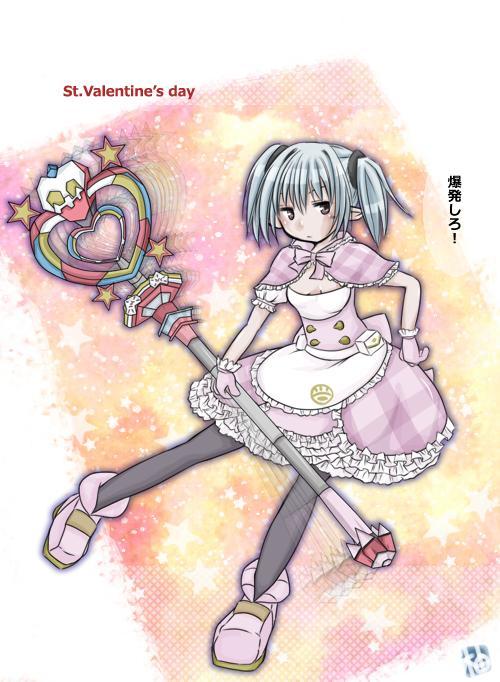 柚麻ちゃん画「PSOフォースりおれい」