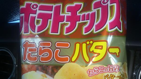 tarako.jpg