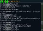 mizuki1.jpg
