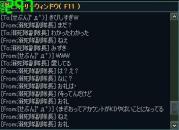 mizuki3.jpg