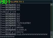 mizuki4.jpg