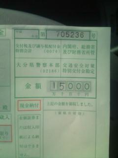 20100623151709.jpg
