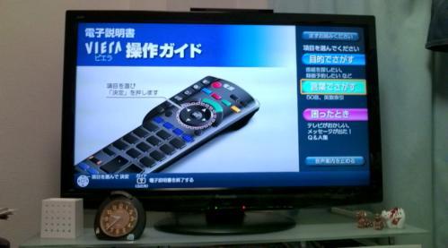 37型液晶TV