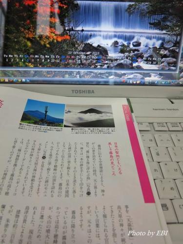 s-IMG_5218.jpg