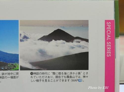 s-IMG_5219.jpg
