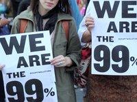 我々99%の民衆の声を聞け!!