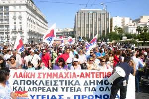 政府の緊縮策に反対し行進する労働者
