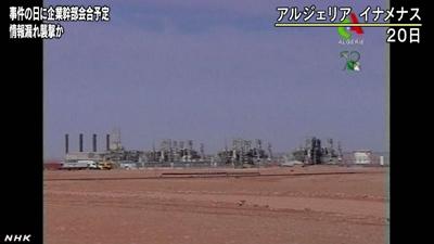 日本人、日本企業、日本政府はどう映っているのか