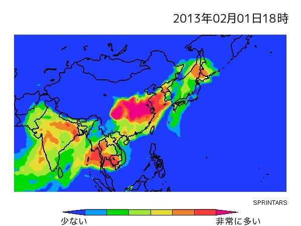 PM2.5 2月1日