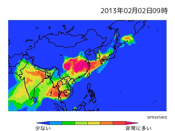 PM2.5 2月2日