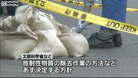 NEWS24_10-30+.jpg