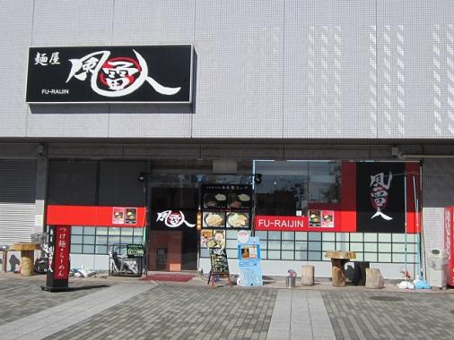 furaijin1.jpg