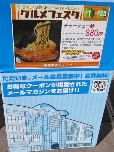 furaijin3.jpg