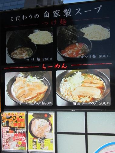 furaijin4.jpg