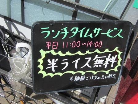 furaijin5.jpg
